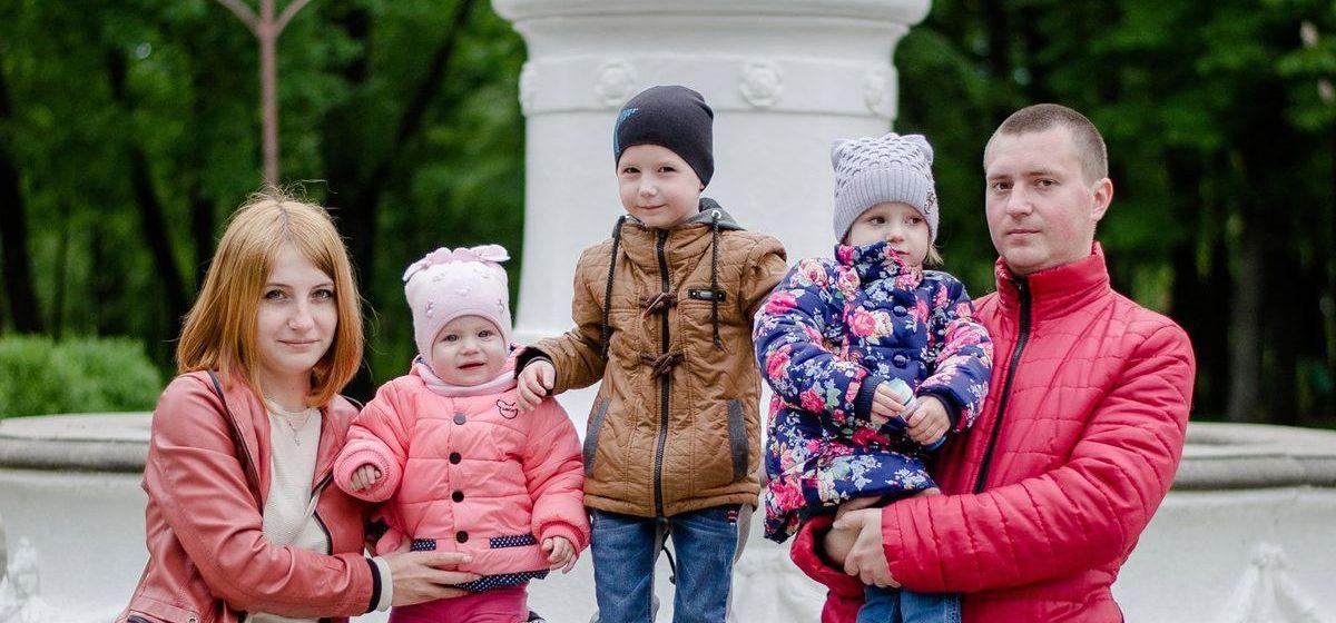 Барановичский Красный Крест проводит фотоконкурс для многодетных семей