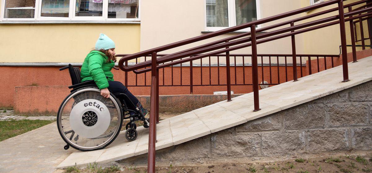 Люди с инвалидностью рассказали о том, легко ли им жить в Барановичах