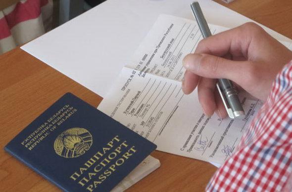 Где и когда смогут зарегистрироваться на ЦТ барановичские выпускники