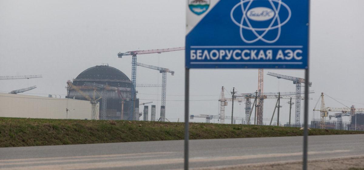 Семь причин, почему Беларуси не нужна АЭС