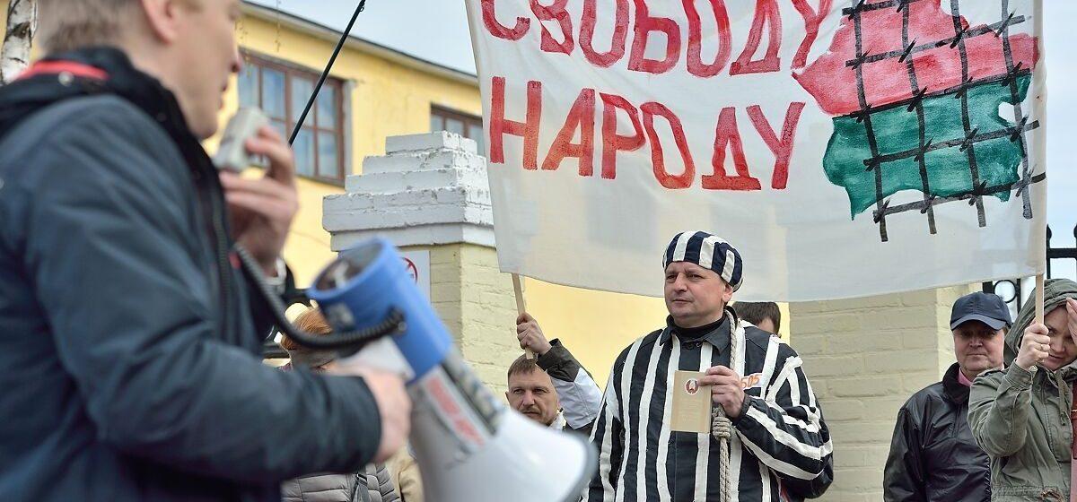 Разрешенный митинг против Декрета №3 прошел в Бобруйске