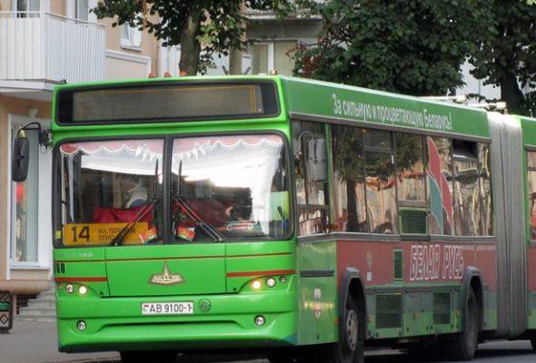 Барановичский автопарк продлит маршрут автобуса №14