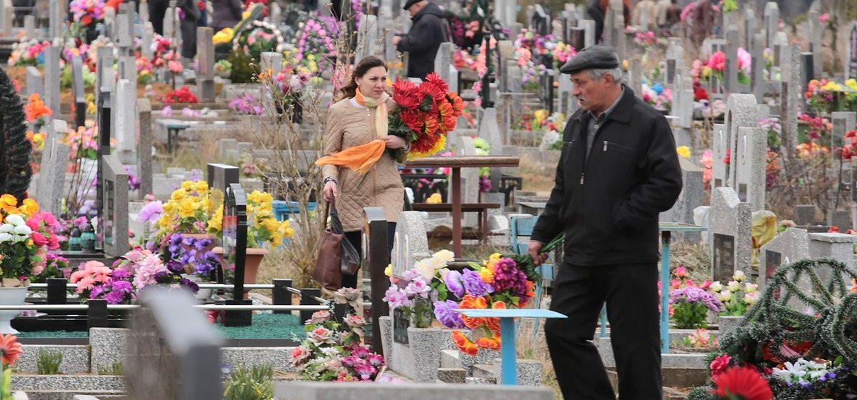 Как за последние годы в Беларуси изменились похоронные традиции