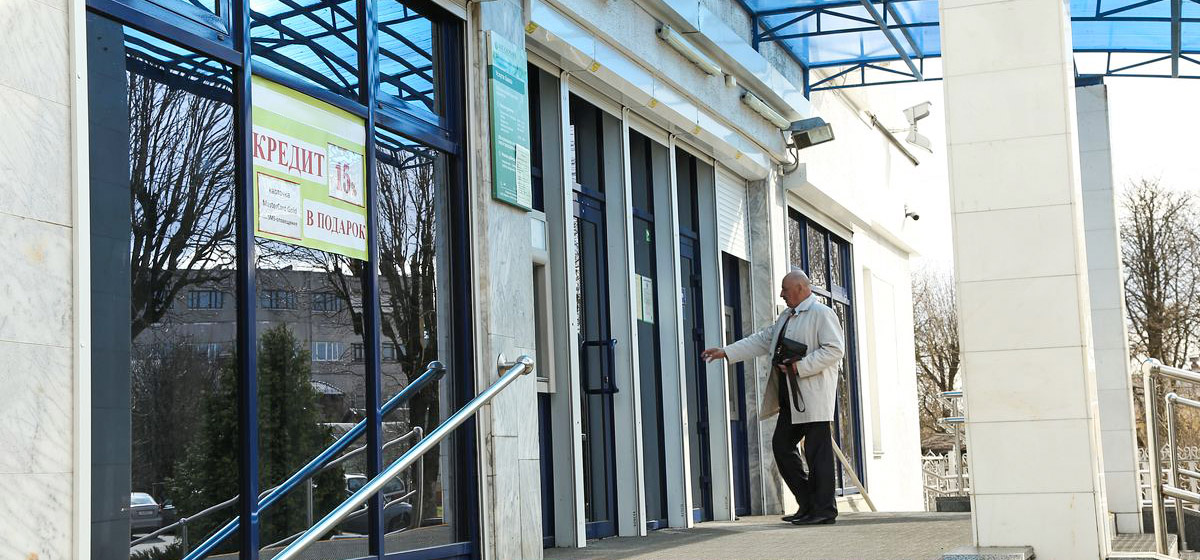 Потребительские кредиты в Барановичах: какую сумму можно взять и сколько придется вернуть банку