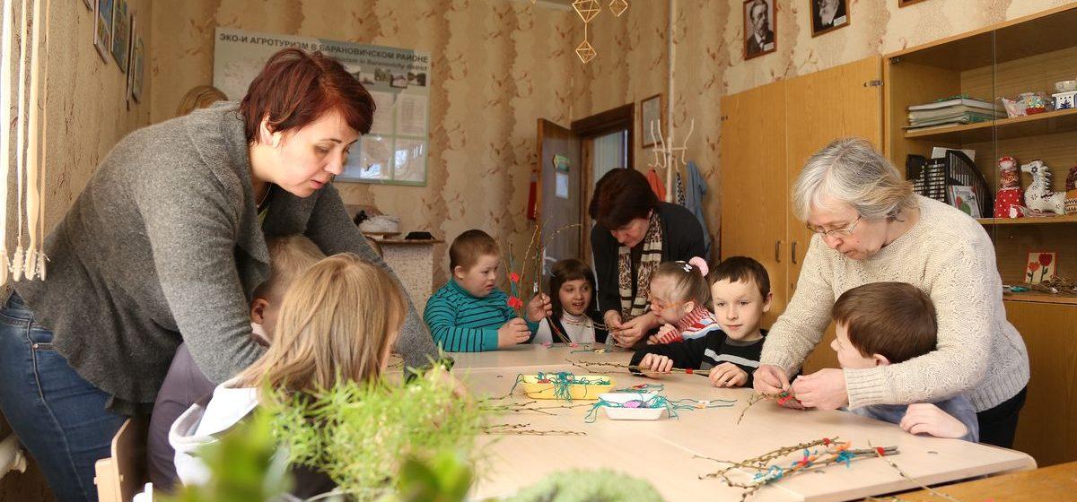 В Барановичском эколого-биологическом центре провели мастер-класс для особенных детей
