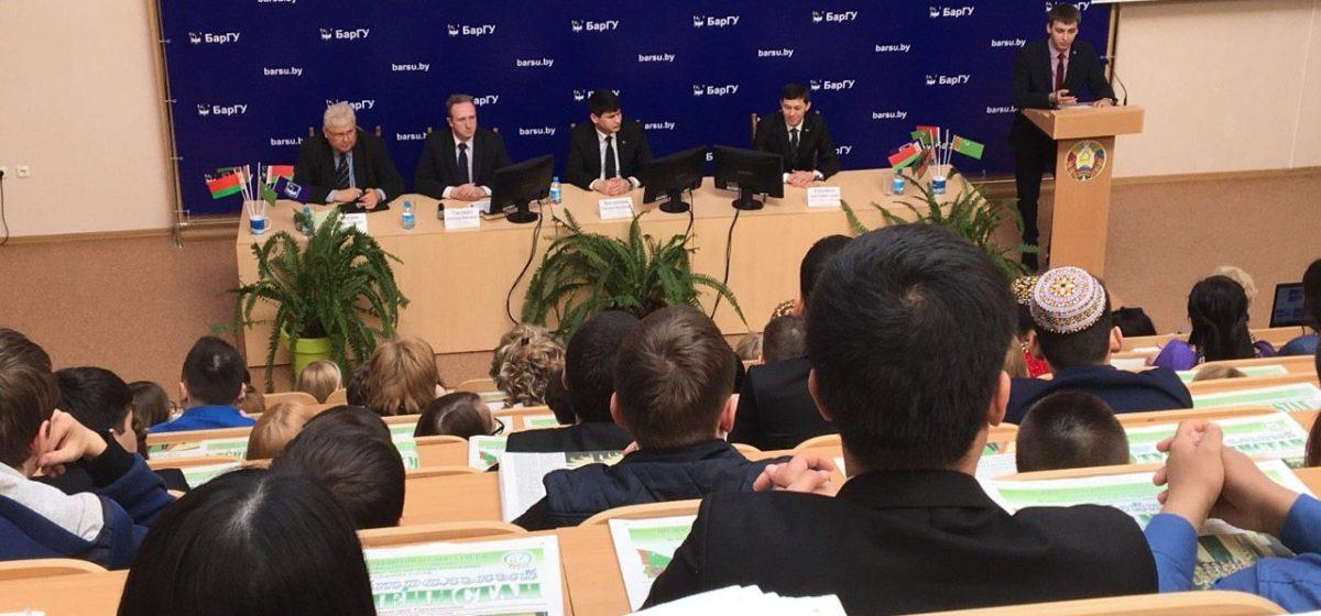 Студенты БарГУ встретились с представителями посольства Туркменистана в Республике Беларусь