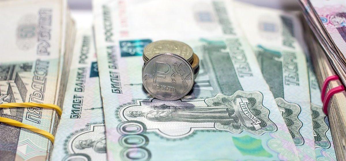 Россиянин пытался  сдать в Барановичах фальшивые 5000 рублей РФ