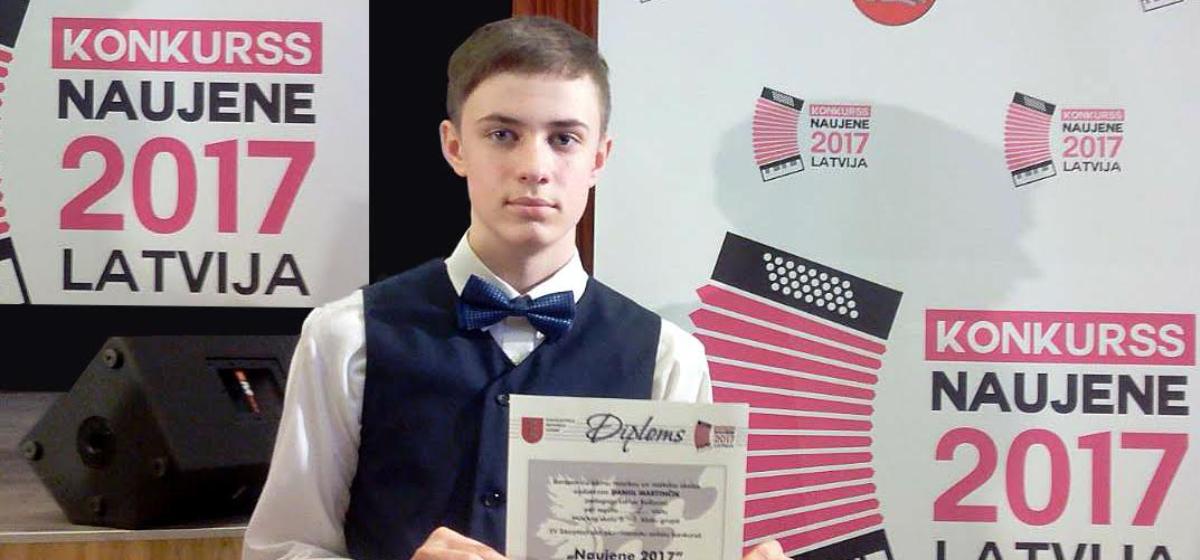 Юный барановичский аккордеонист признан лучшим на Международном конкурсе «Науене – 2017»