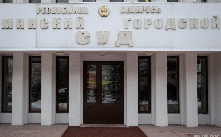 Гимназиста, напавшего с ножом на учительницу, приговорили к восьми годам воспитательной колонии