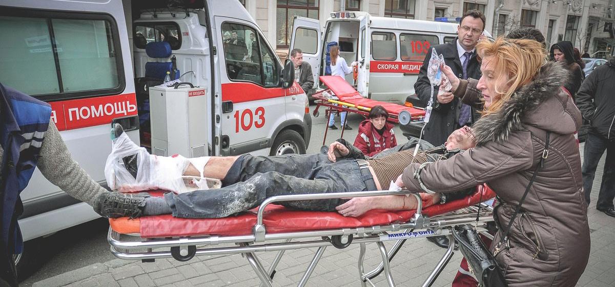 11 апреля — восьмая годовщина теракта на станции «Октябрьская» Минского метро