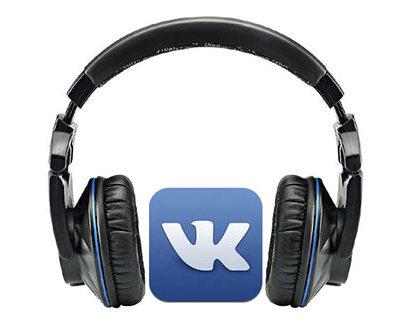 «ВКонтакте» и «Одноклассники» вводят на музыку платную подписку