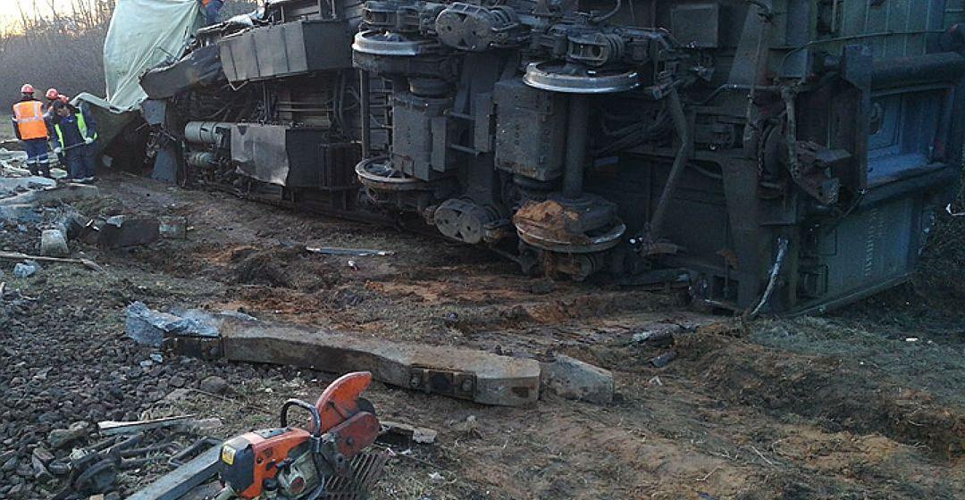 Житель Барановичей пострадал при столкновении поездов под Москвой