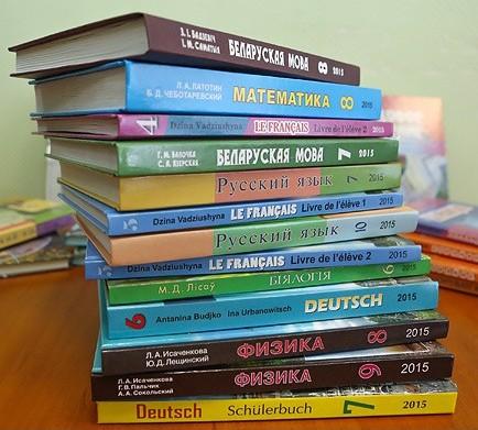 Учебная программа для школ к сентябрю в Беларуси полностью обновится