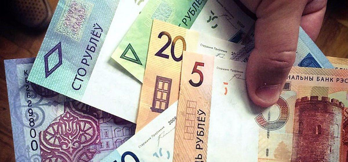 В Беларуси зарплата в апреле выросла, а в Брестской области упала