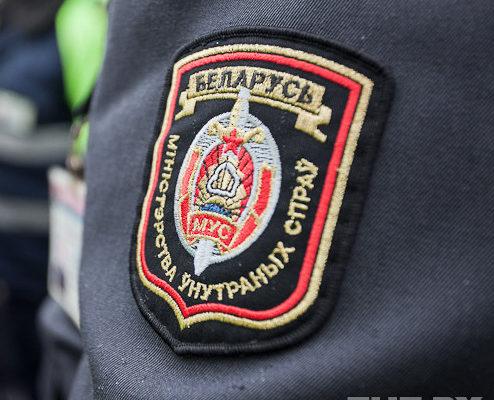 Милиционеров из Кричева, пожаловавшихся министру на нарушение их прав, уволили «по отрицательным мотивам»