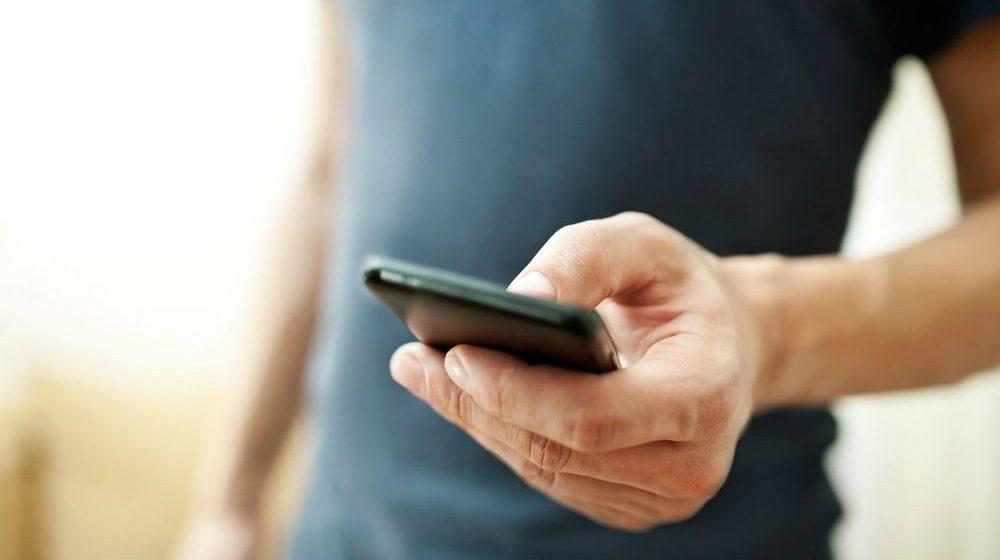 В России задержали хакеров, которые, заразив вирусом смартфоны, украли более 875 тысяч долларов
