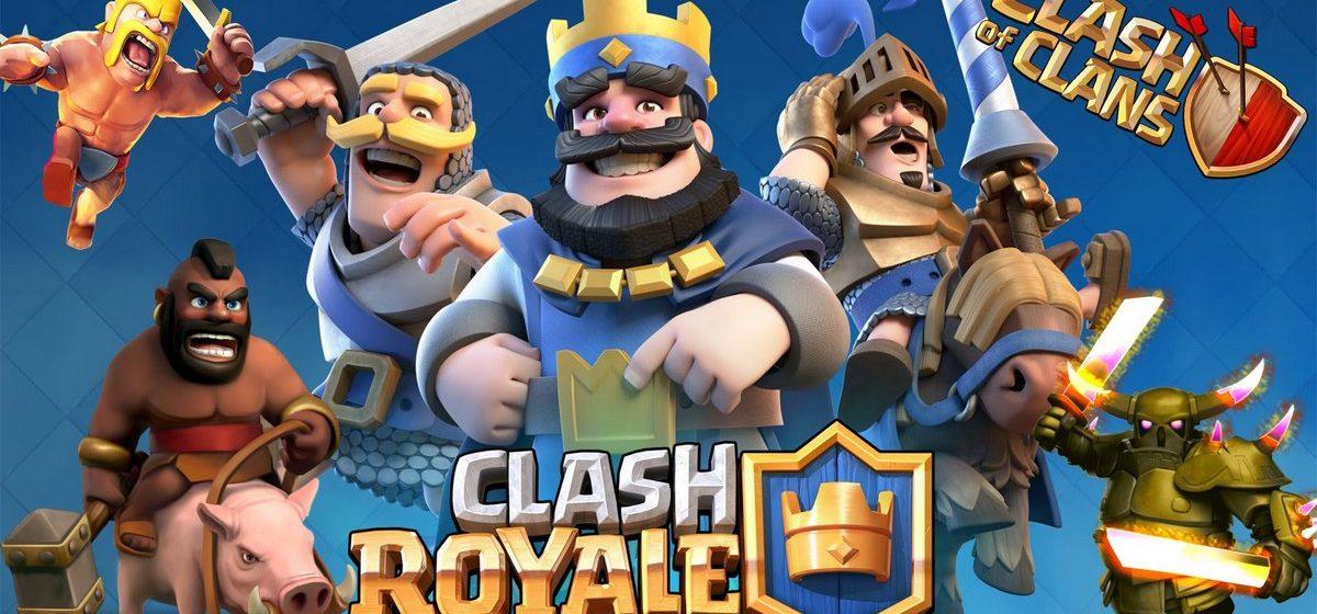 Пятнадцатилетний парень из Слуцка «разводил» игроков Clash Royal и играл с их аккаунтов