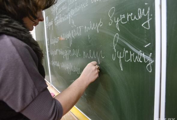 В Беларуси планируют открывать гимназические классы в обычных школах