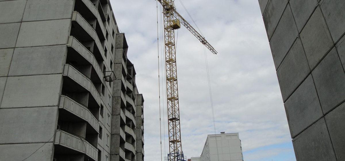 В Барановичах падают объемы жилищного строительства