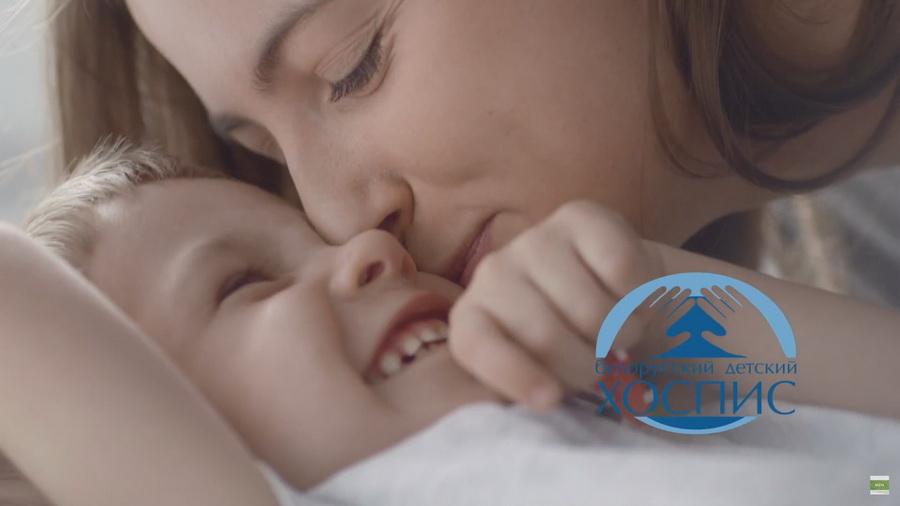 В Беларуси сняли ролик про детей, которым нужна паллиативная помощь