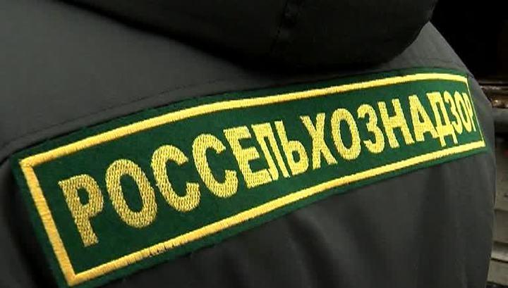 Еще четыре белорусских предприятия попали под санкции Россельхознадзора
