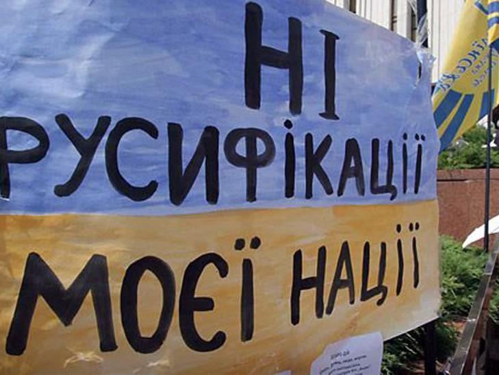 В Украине ввели квоту 75% украинского языка на телевидении