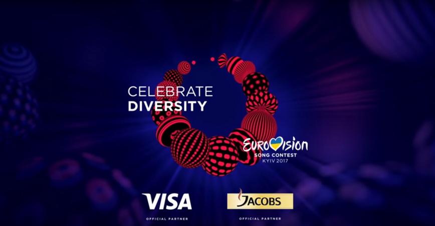 Кто кроме NaviBand выступит во втором полуфинале «Евровидение-2017» (видео)