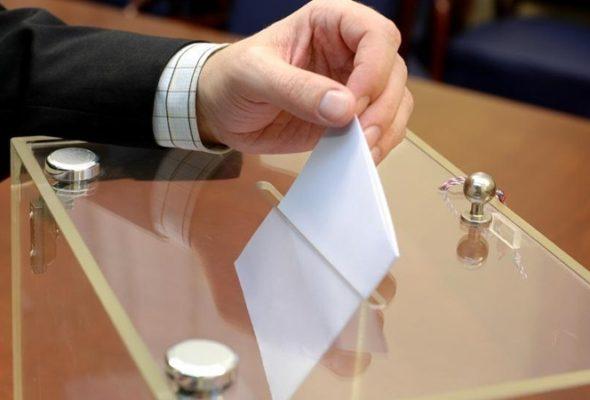 Во Франции выбирают президента