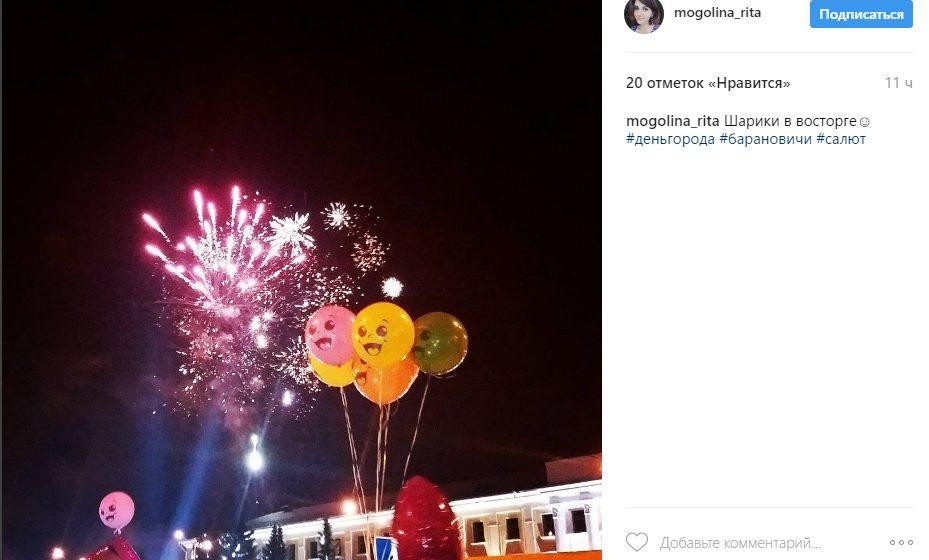 Барановичи в Instagram: Салют на День города