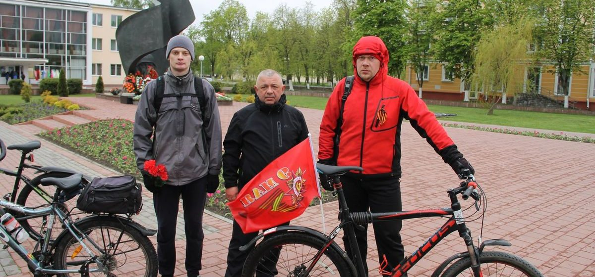 Барановичские велосипедисты в честь Дня Победы совершили велопробег