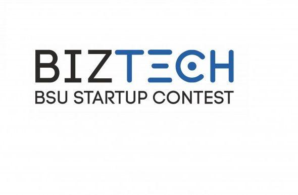Два барановичских стартапа вышли в финал международного конкурса