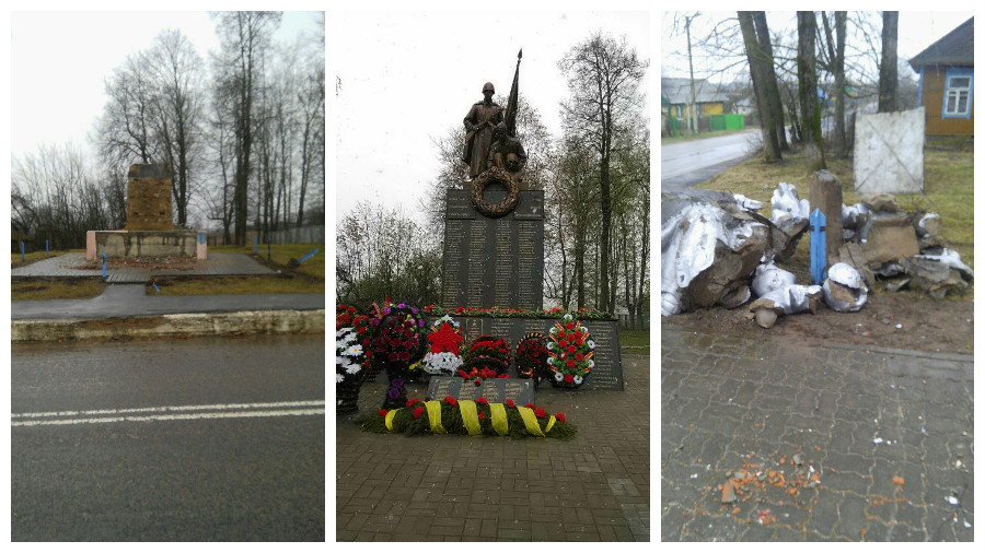 В Городище отреставрировали «сломанный» памятник советским воинам и партизанам