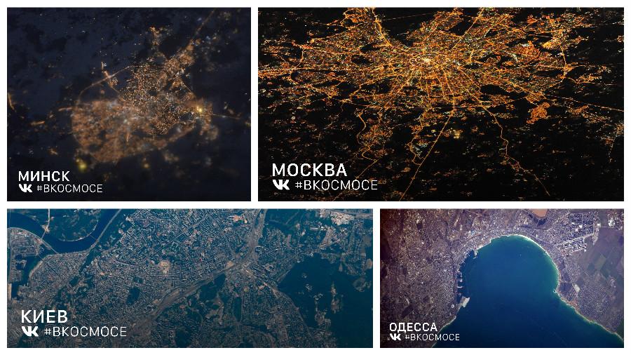 Фотографии городов-героев из космоса