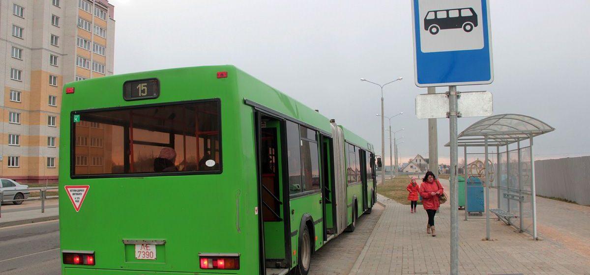 В Барановичах возбудили уголовное дело за разрисованную автобусную остановку
