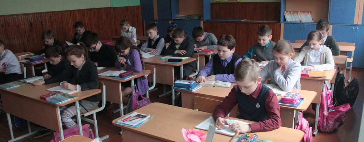 Опрос Intex-press: посетители сайта против переноса уроков на 9 утра