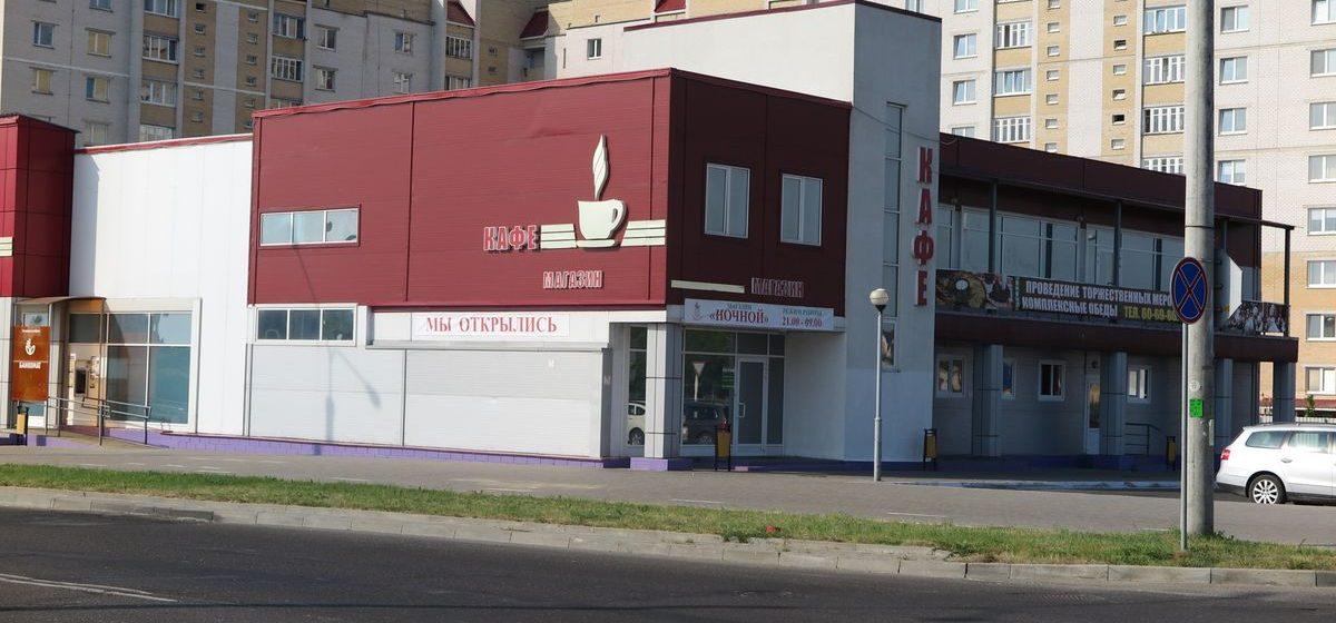 В Барановичах открылся новый ночной магазин