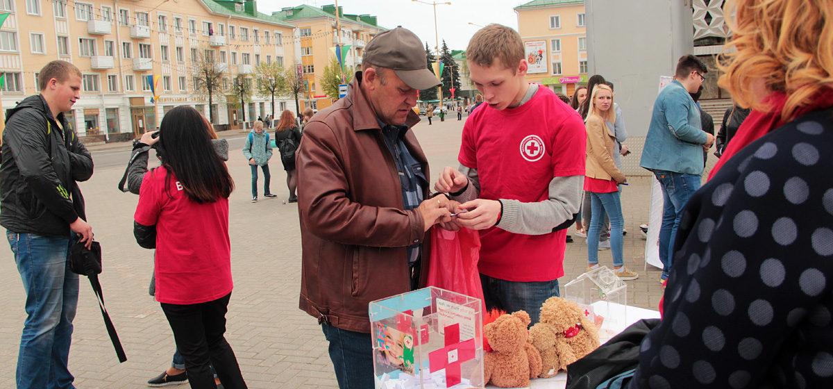 В Барановичах прошел праздник Красного Креста «Дорогой милосердия»