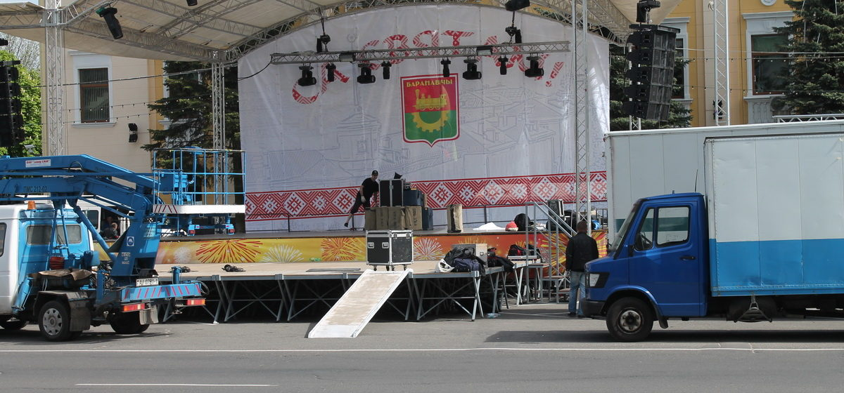 Фотофакт. Как Барановичи готовятся к празднику День города