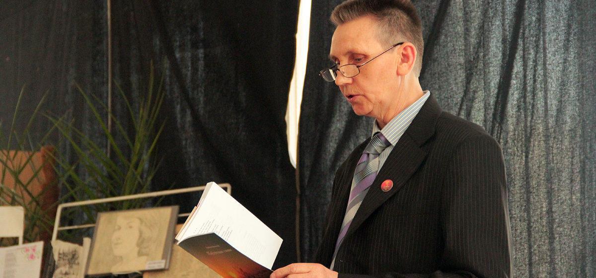 В Барановичах прошла презентация книги Вячеслава Хвойницкого «Жаўруковыя спевы»