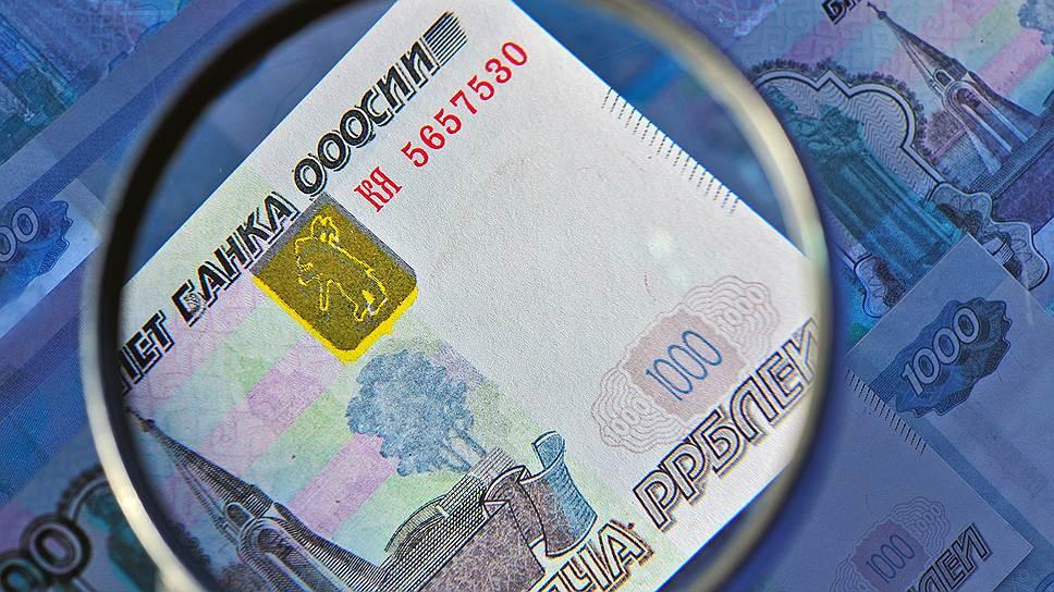 Белорус съездил в Россию на заработки и вернулся оттуда с фальшивыми деньгами