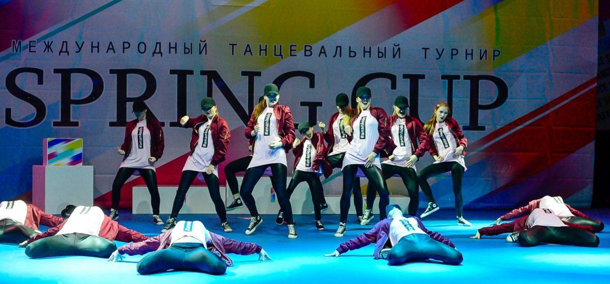 Барановичские танцоры выступили на международном танцевальном турнире Spring Cup 2017