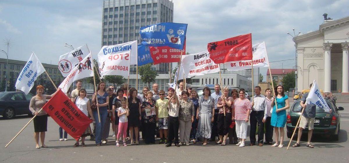 В Барановичах пройдет автопробег против абортов