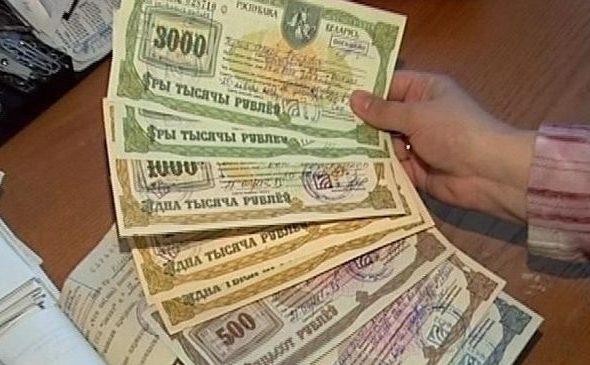 В Брестской области на 3,5 рубля увеличили индекс стоимости чеков «Жилье»