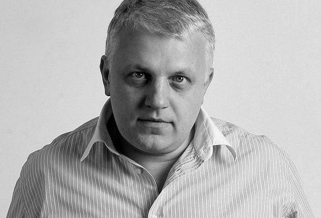 В Украине задержали подозреваемых в убийстве журналиста Павла Шеремета