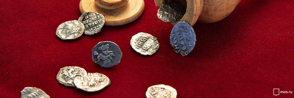 В центре Москвы археологи нашли клад времен Ивана Грозного