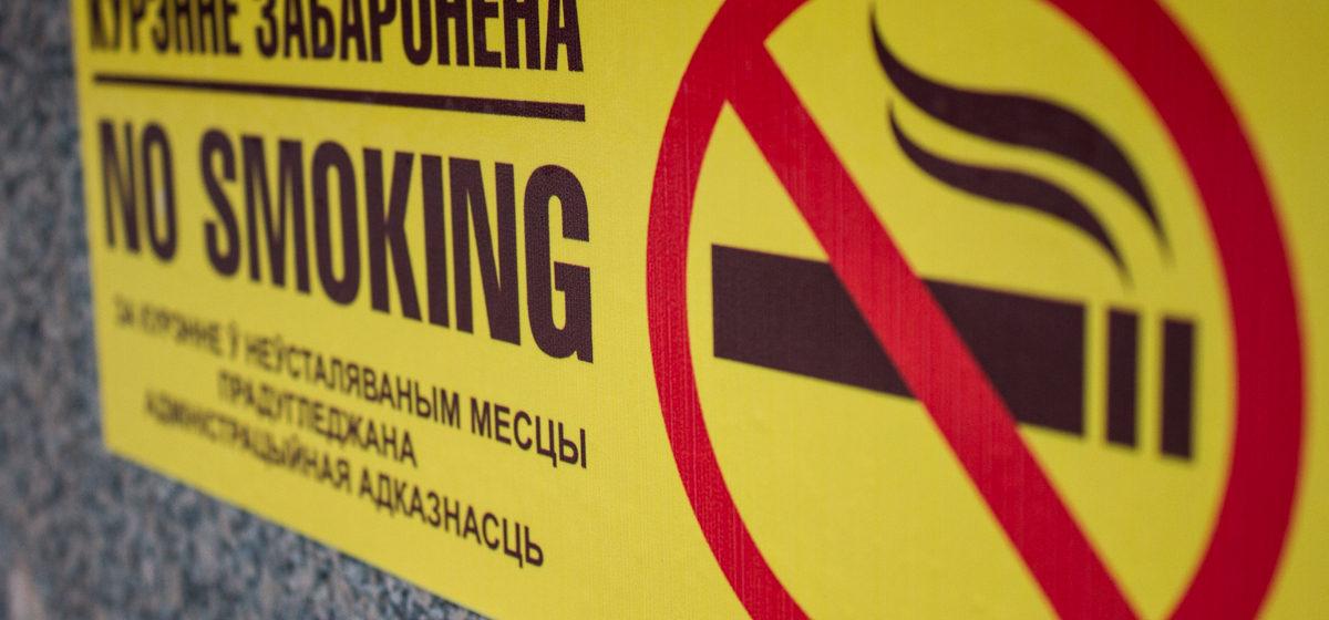В Беларуси запретят курить в автомобиле, в котором есть ребенок