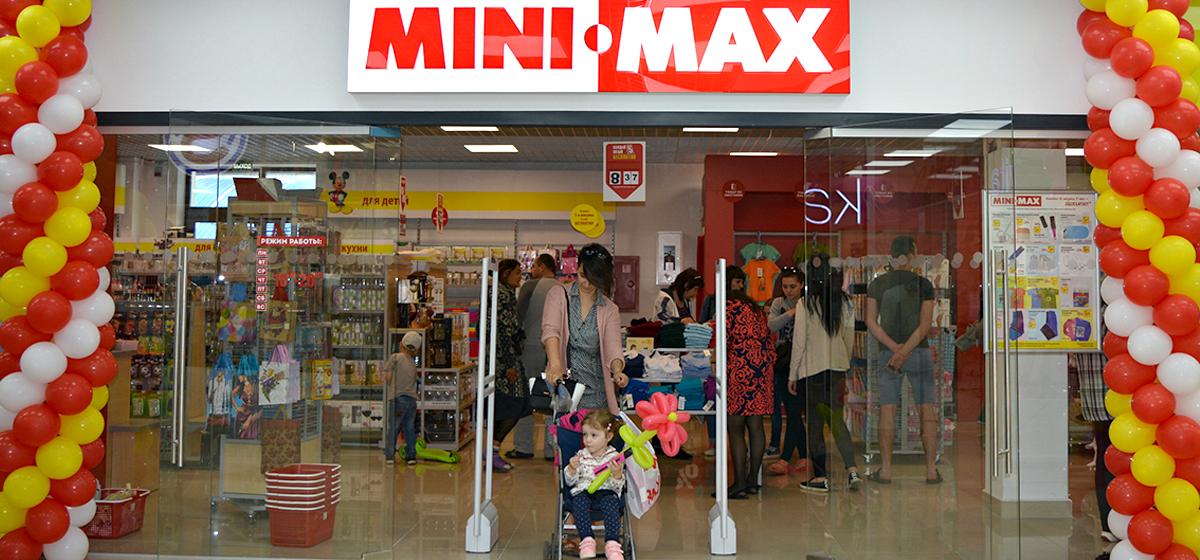 Магазин низких цен уникального формата открылся в Барановичах*