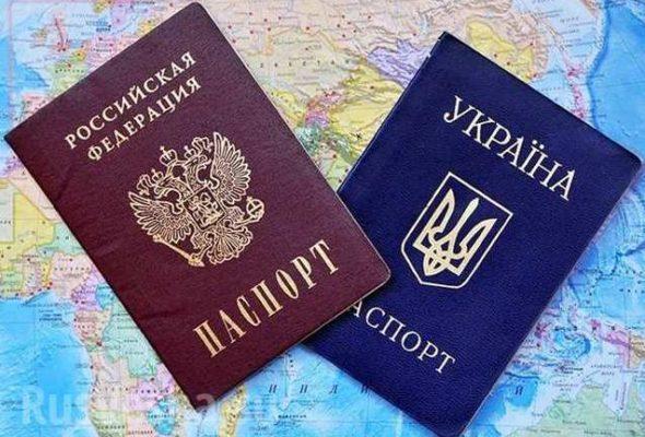 В Украине собираются проголосовать за введение с Россией визового режима