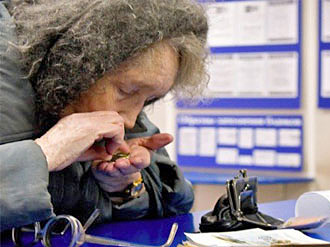 В Беларуси пересчитали малоимущих