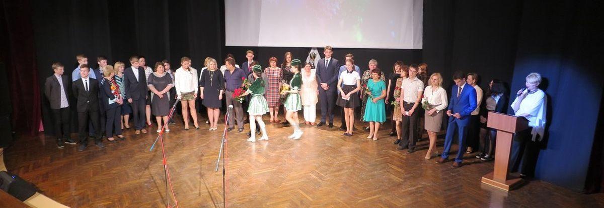 Лауреатами премии Брестского облисполкома стали 19 барановичских школьников